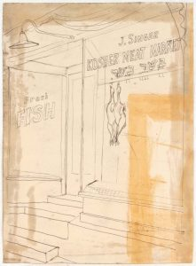 1948 Kosher Meat Market Pen and Ink on Paper 11.50 x 8.25