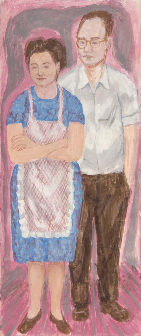 1948 Artist's Parents Casein on Board 14 x 5.875