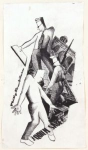 1948-49c, Philip Pearlstein - Quien Sabe, Pen and Ink on Paper, 8x4.50