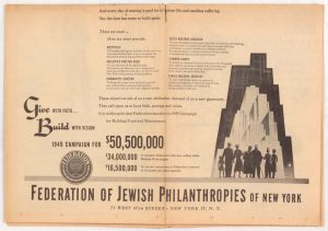 1949 The New York Times