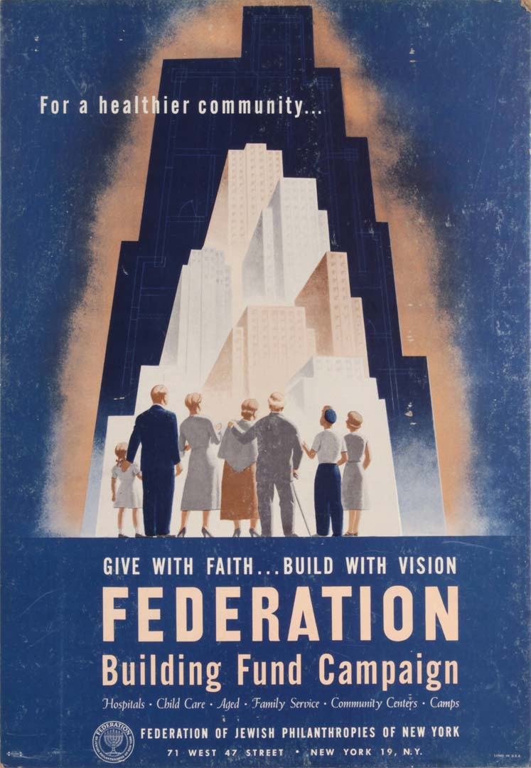 1950 Federation of Jewish Philanthropies of New York Poster 20 x 13.75