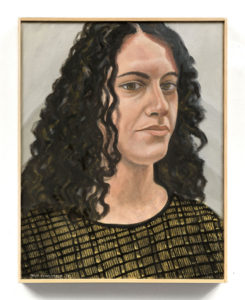 Portrait of Emily Cantor, Oil on Canvas, 18 x 24